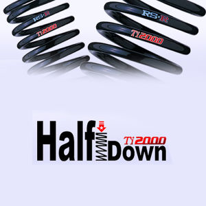 RSR Ti2000 HALF DOWN スズキ ワゴンR MH34S/1台分/S171THD