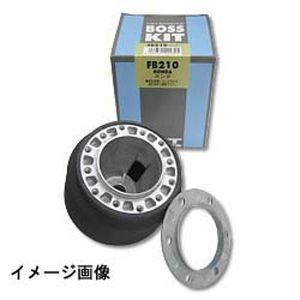 FET ステアリングボスキット FB509 トヨタ