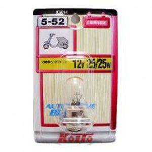 KOITO 補修バルブ 5-52 K5014 T19 P15d-25-1 25/25W 1個入