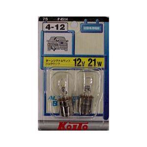 KOITO 4-12 P4514 12V21W