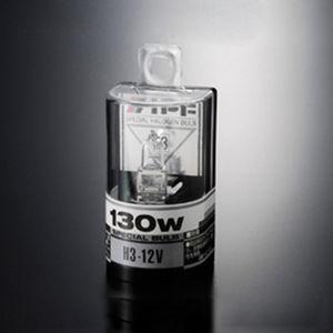 バルブ HBC-12130 H3 130W