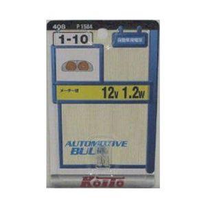 KOITO 1-10 P1584 12V1.2W