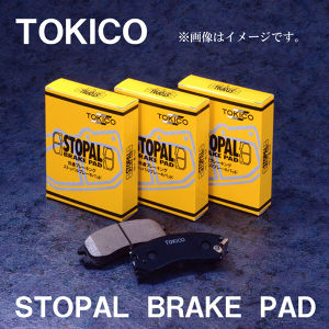 STOPAL ブレーキパッド/ミツビシ ミニカ H42,47/フロント用/XM579