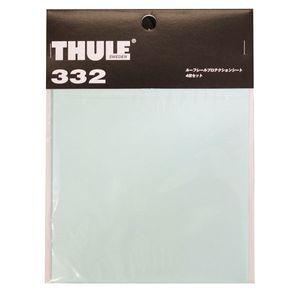 THULE 332 プロテクションシート ルーフレール