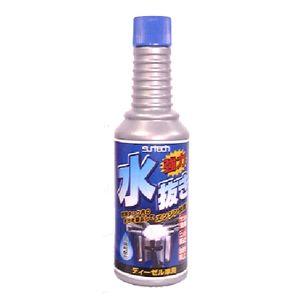 水抜き剤 ディーゼル車用 200ml