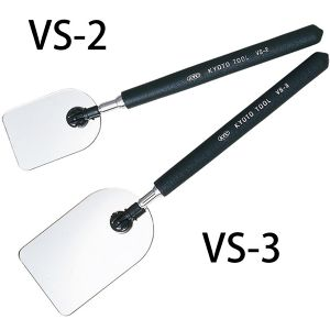 KTC VS-3 チェックミラー