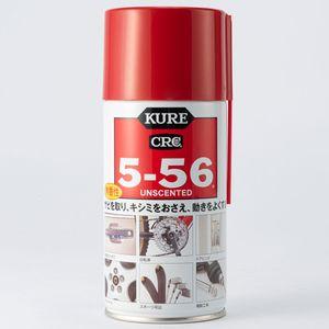 CRC 5-56無香性