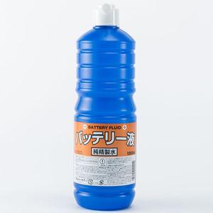 バッテリー液 1L