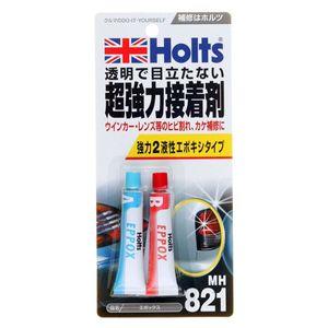 ホルツ エポックス MH821 超強力接着剤 修理