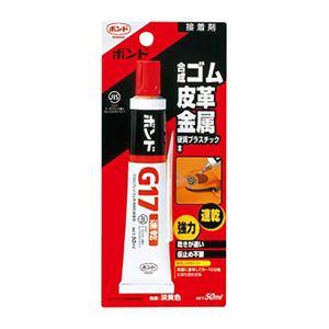 ボンド G17 クロロプレンゴム系溶剤形接着剤 50ml