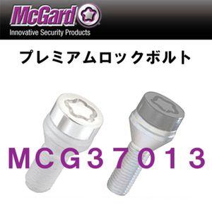 McGard プレミアムロックボルト クローム MCG37013 M12×1.5 メルセデスベンツ用 4個セット
