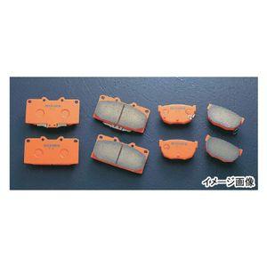 NISMO S-tune ブレーキパッド ノンアスベスト フロント用 41060-RN28F レオパード/セドリック/グロリア/シーマ/アベニール/ステージア