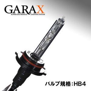 GARAX HIDコンバージョンキット用取替バーナー 6000K HB4