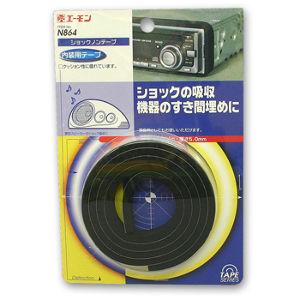 amon ショックノンテ-プ 巻き N864