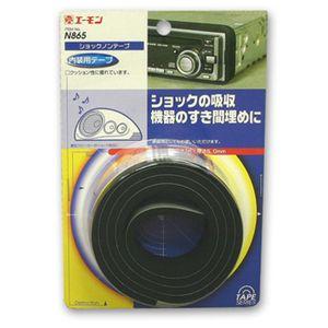 amon N865 ショックノンテープ