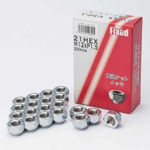 FIXED 貫通ナット 12×1.5 20個入り メッキ