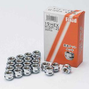 FIXED 貫通ナット 12×1.25 20個入り メッキ