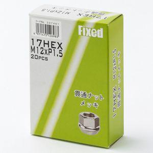 FIXED 17径 貫通ナット 12×1.5 20個入り メッキ