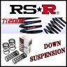 RSR Ti2000 DOWN ニッサン ブルーバードシルフィ QG10/1台分/N201TD