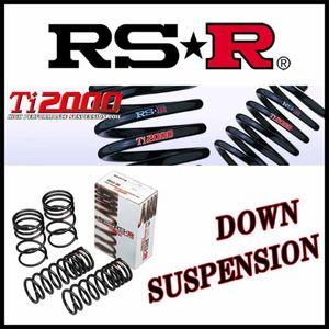 RSR Ti2000 DOWN サスペンション T350TD トヨタ クルーガー ACU20W/MCU20W/MCU25W 1台分