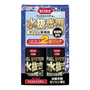 KURE フュエルシステム 水抜き剤 ガソリン車専用 2本パック