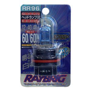 RAYBRIG モーターサイクル ハイパーバルブ ホワイトサンダーS RR96