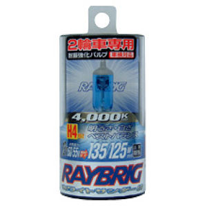 RAYBRIG ハロゲンバルブ ホワイトサンダーS RR95 2輪車専用耐震 4000K H4 60/55W 1個入