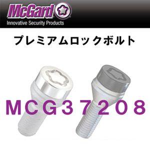 McGard プレミアムロックボルト クローム MCG37208 M14×1.5 メルセデスベンツ用 4個セット