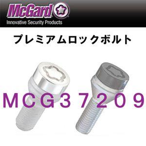 マックガード プレミアムロックボルト クローム MCG37209 M14×1.5 メルセデスベンツ用 4個セット