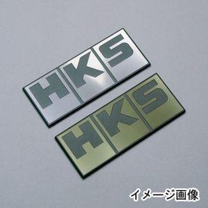 HKS HKSステッカー EMBLEM シルバー 51003-AK027