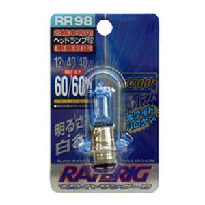 RAYBRIG モーターサイクル バルブ ホワイトサンダーS 2輪 RR98