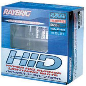 RAYBRIG HIDバーナー 5000K D2S DL12