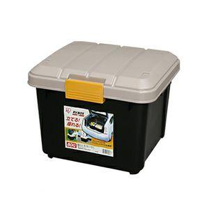 RVBOX 400 カーキ/ブラック