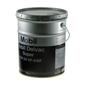モービル デルバックスーパー/10W30/CF-4/SF/20L 鉱物油 ディーゼル