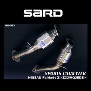 SARD スポーツキャタライザー 89012 ニッサン フェアレディZ