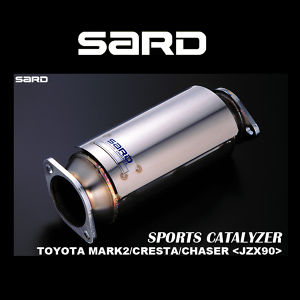 SARD スポーツキャタライザー 89091 トヨタ マークII チェイサー クレスタ