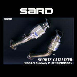 SARD スポーツキャタライザー 89013 ニッサン フェアレディZ