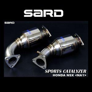 SARD スポーツキャタライザー 89064 ホンダ NSX
