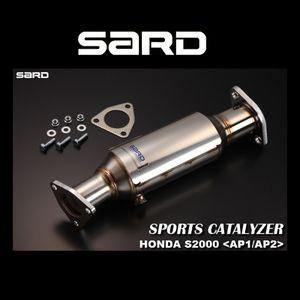 SARD スポーツキャタライザー 89065 ホンダ S2000