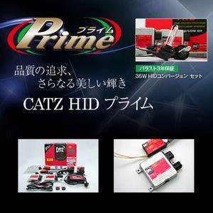 CATZ HID Prime ヘッドライトコンバージョンセット ギャラクシーネオ 6200K AAP1509A