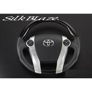 K'SPEC SilkBlaze 超美艶スポーツステアリング SB-ST-156 トヨタ 30系プリウス 40系プリウスα