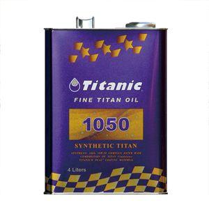 Titanic シンセティックチタンオイル 10W-50/4L 化学合成油