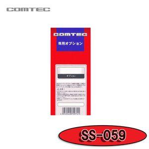 ビータイム セキュリティーオプション カーテシセンサー2(複数線)/SS-059