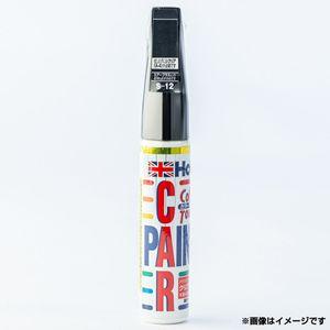 ホルツ ミニミックス カット スズキ ZJ3 ブルーイッシュブラックパール3 補修ペイント