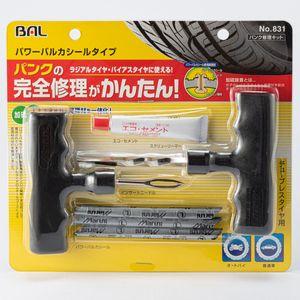 BAL 0831 パンク修理キット/パワーバルカーシルクタイプ