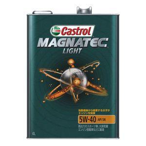 Castrol マグナテックライト/5W40/SN/4L 部分合成油