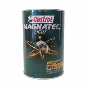 Castrol マグナテックライト/5W40/SN/1L 部分合成油