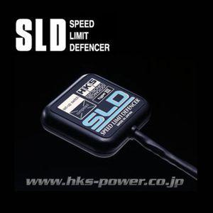 HKS SLD タイプ3-N2 スピードリミッターカット 45002-AN002