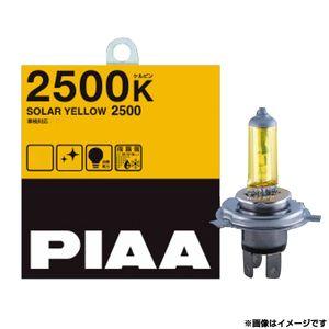 ソーラーイエロー2500 2個入 HY105 H1