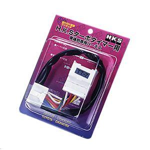 HKS ターボタイマーハーネス MT-4 4103-RM004 ミツビシ